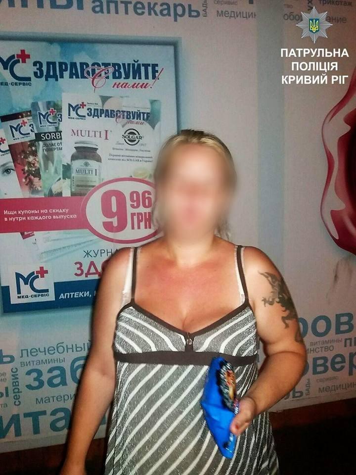 В полночь трое криворожан ограбили своего земляка (ФОТО), фото-2