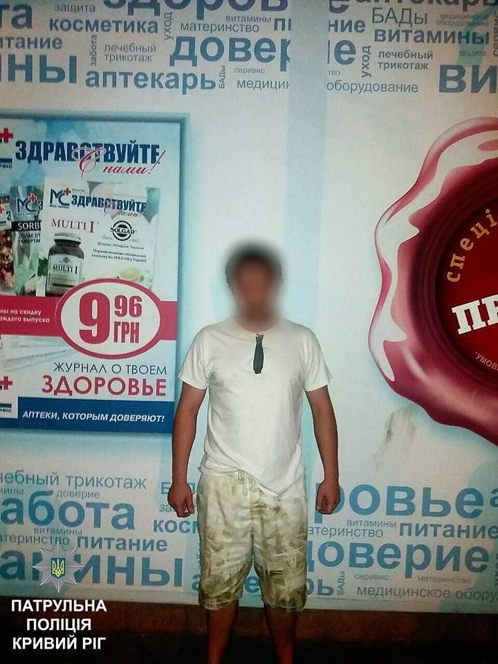В полночь трое криворожан ограбили своего земляка (ФОТО), фото-3