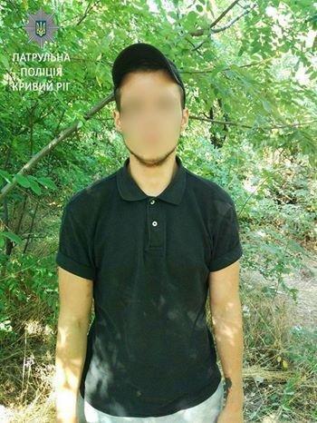 """Криворожанин честно признался """"копам"""", что имеет при себе тяжелые наркотики (ФОТО), фото-1"""