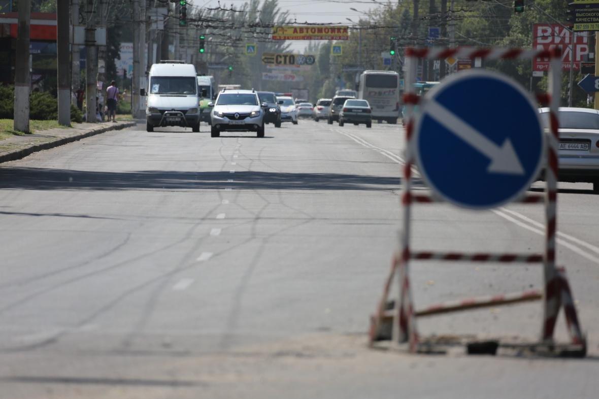 До конца года в Кривом Роге обещают отремонтировать три моста (ФОТО), фото-1