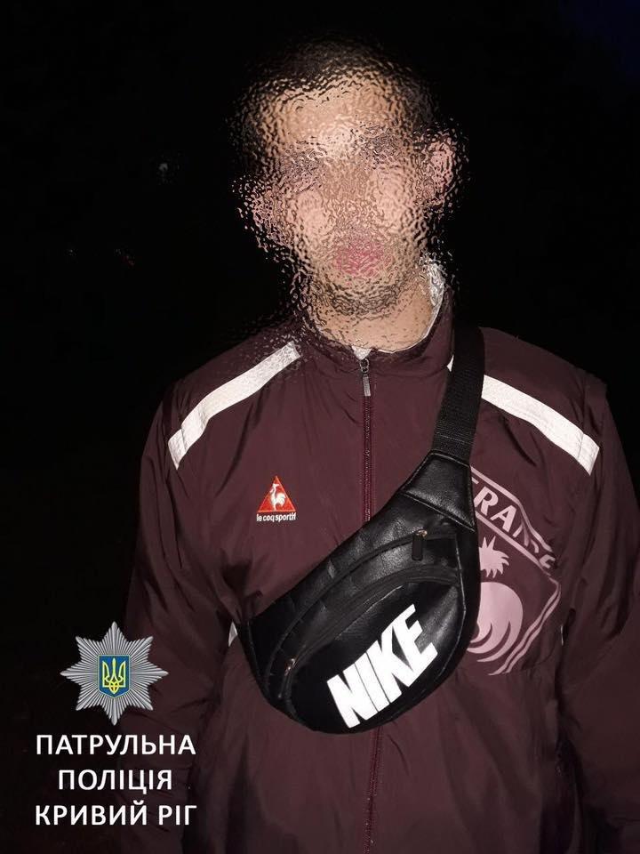 Полицейские изъяли у криворожанина метамфетамин (ФОТО), фото-2