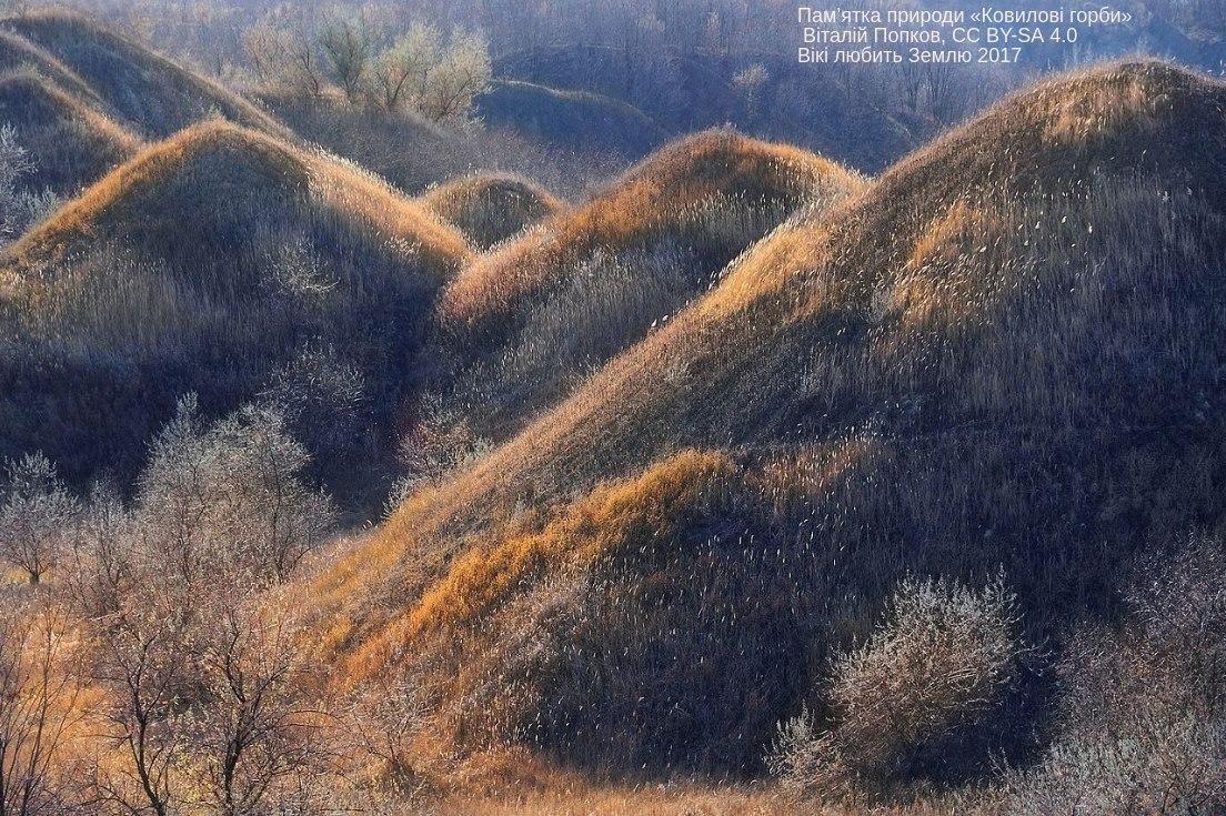 Лучшие фото украинской природы по версии Википедии, фото-17