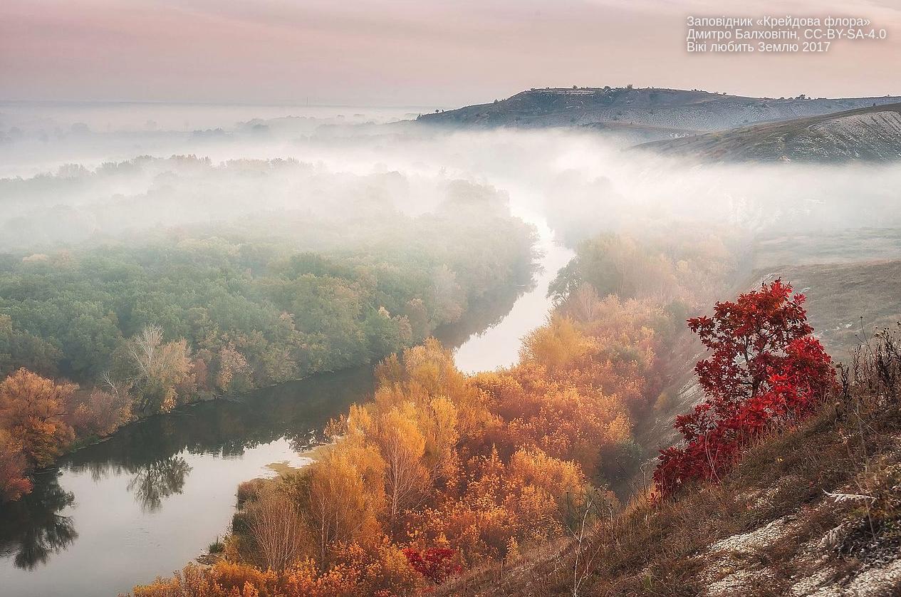 Лучшие фото украинской природы по версии Википедии, фото-18