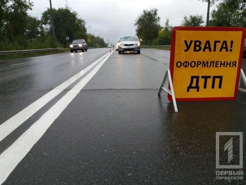 """ДТП в Кривом Роге: """"Skoda"""" сбила 34-летнюю женщину (ФОТО), фото-2"""