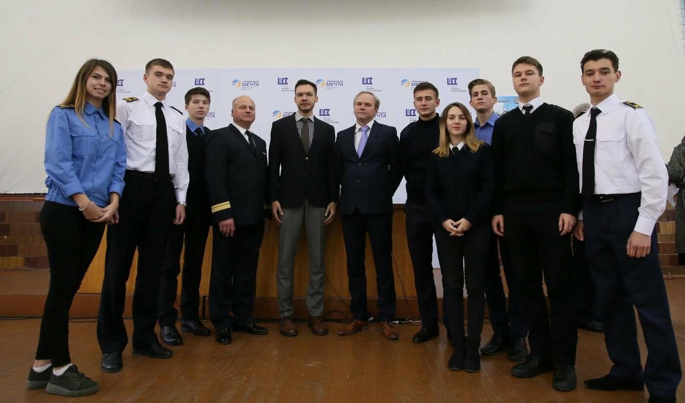 Фонд Бориса Колесникова объявил регистрацию в студенческом конкурсе «Авиатор 2018», фото-3