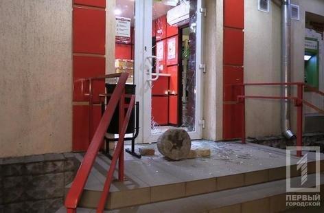 """""""Трубы горели"""": двое криворожан пошли на преступление ради алкоголя (ФОТО), фото-5"""