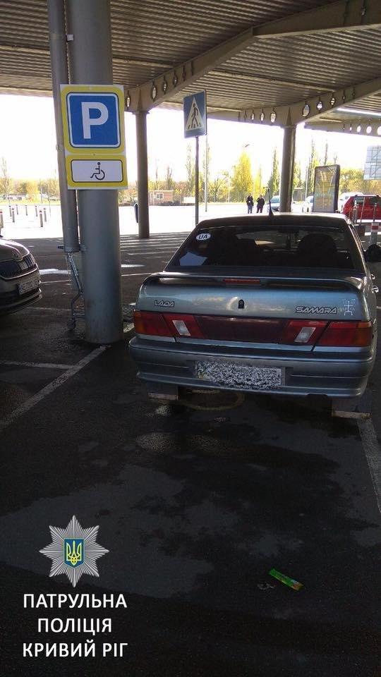 Криворожане на элитных авто занимают места для инвалидов (ФОТО), фото-5