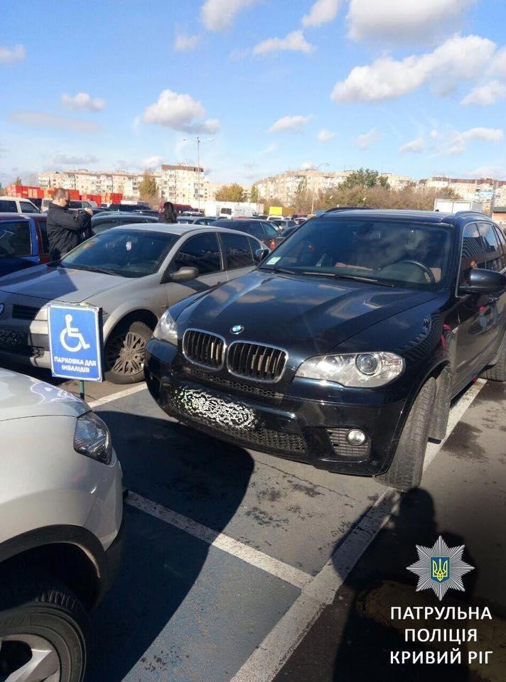 Криворожане на элитных авто занимают места для инвалидов (ФОТО), фото-2