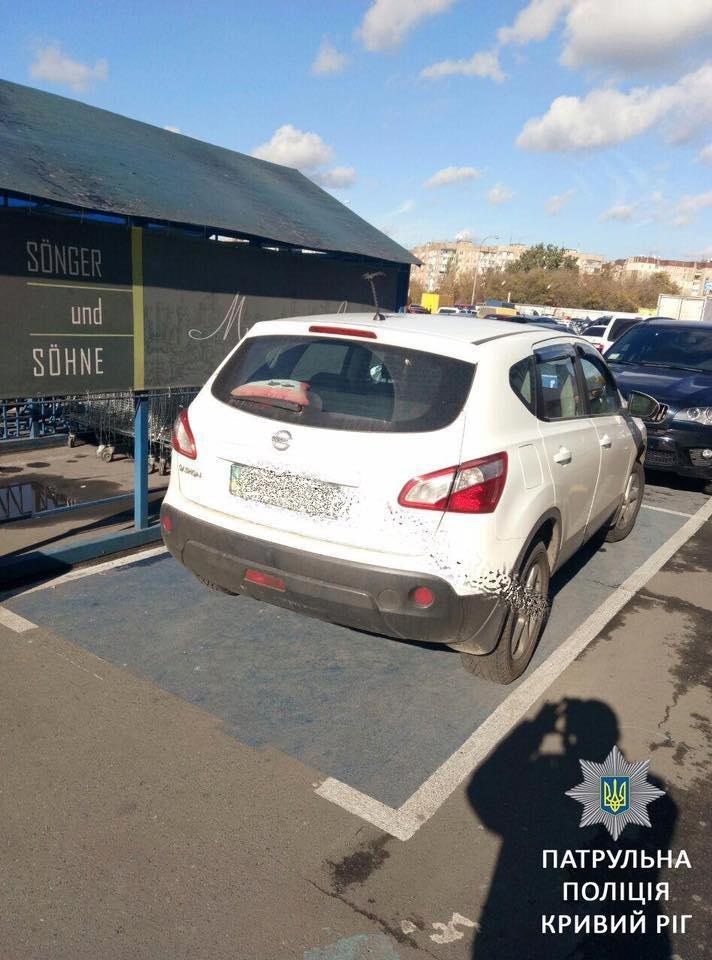 Криворожане на элитных авто занимают места для инвалидов (ФОТО), фото-6
