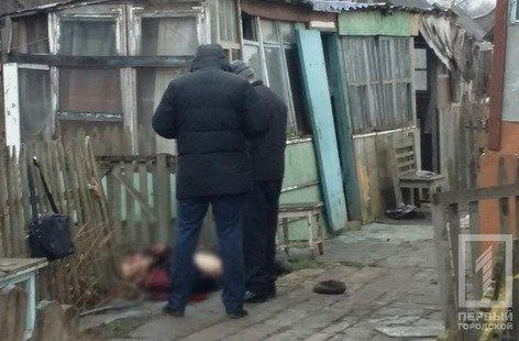 В Кривом Роге: праздновали День рождения Бандеры, выявили труп, тяжело раненый журналист записал видеообращение , фото-2