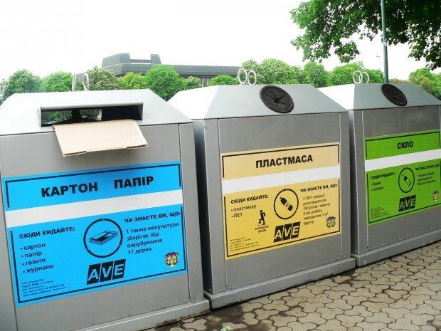 Сортировать или не сортировать? Что делать с мусором с 1 января наступившего года? (ИНФОГРАФИКА), фото-2
