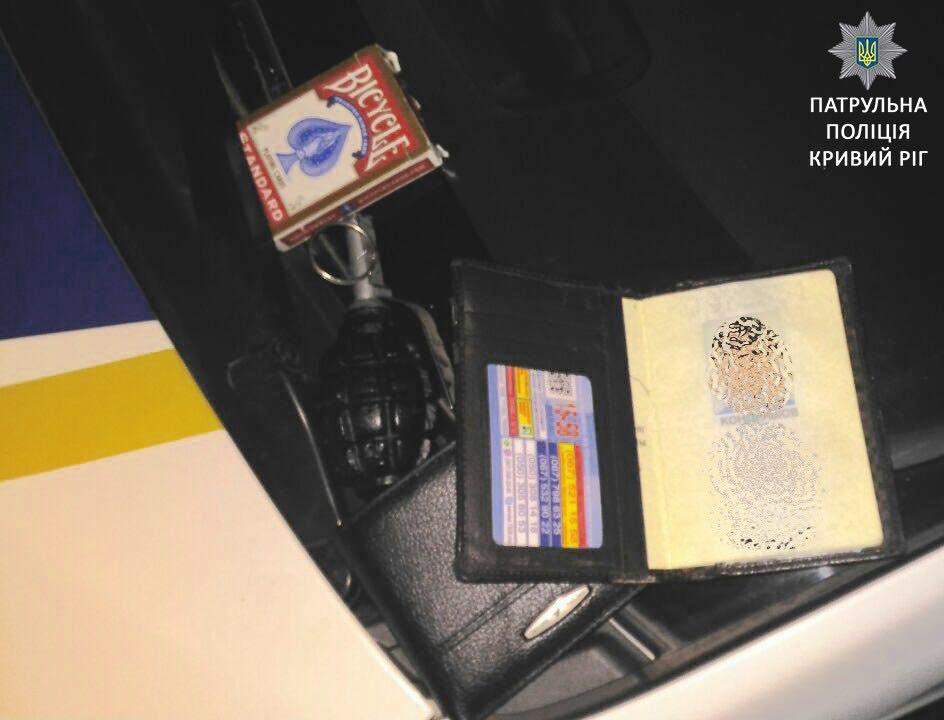 Криворожская полиция выясняет, зачем молодому картёжнику нужна боевая граната (ФОТО), фото-1