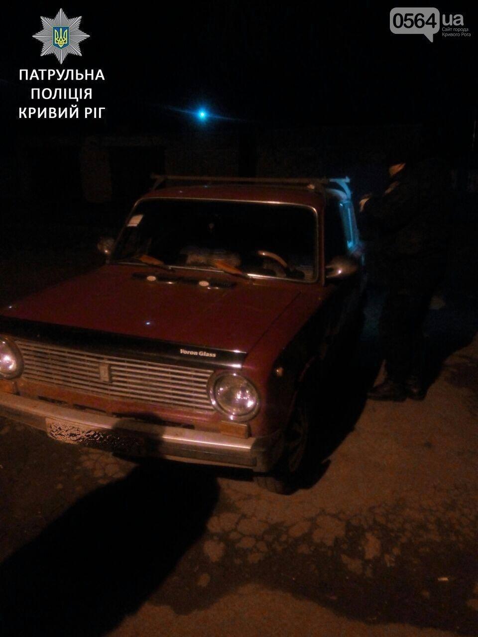 В Кривом Роге: заявили о захвате стратегического объекта, работники СТО обнаружили гранату, нашли автоугонщика , фото-3