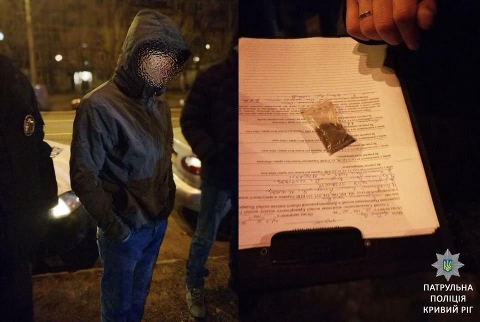 В Кривом Роге остановили нарушителя ПДД и выявили в машине пассажира-наркомана (ФОТО), фото-1