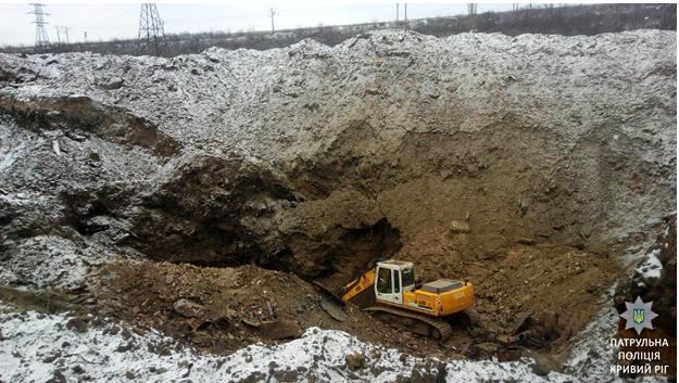 В Кривом Роге неизвестные рыли карьер с поддельными документами (ФОТО), фото-1