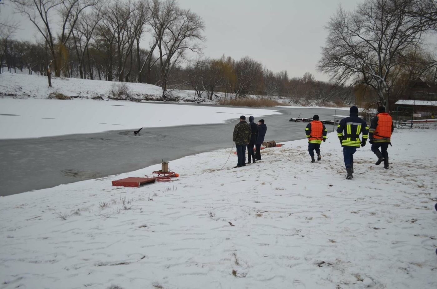 В Кривом Роге спасатели готовились к Крещению и учились доставать из ледяной воды утопающих (ФОТО), фото-2