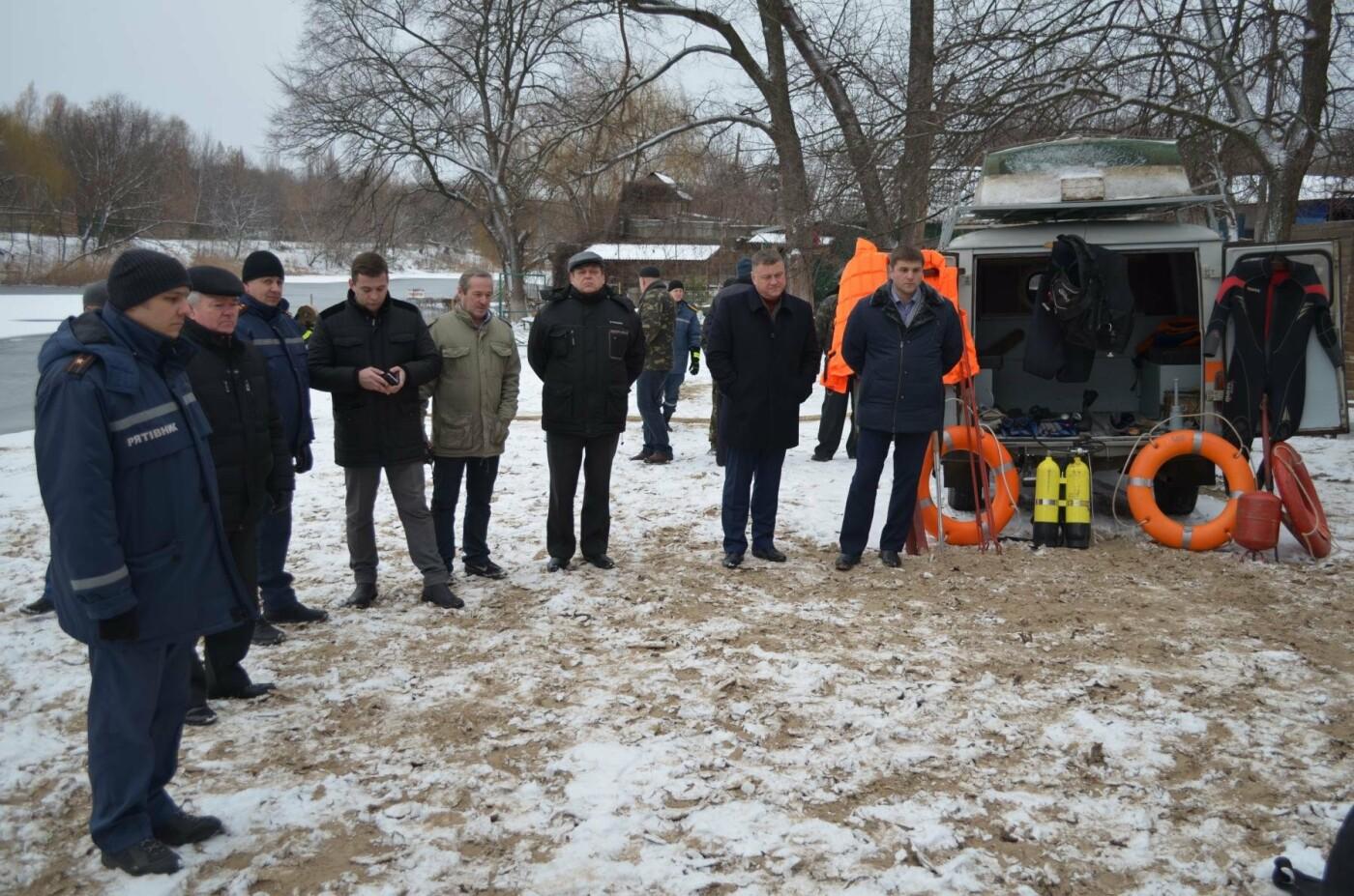 В Кривом Роге спасатели готовились к Крещению и учились доставать из ледяной воды утопающих (ФОТО), фото-9