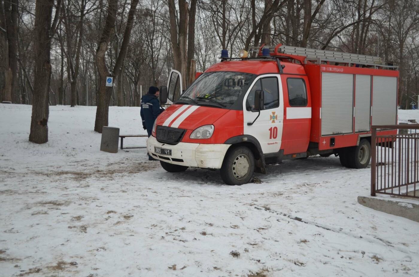 В Кривом Роге спасатели готовились к Крещению и учились доставать из ледяной воды утопающих (ФОТО), фото-5
