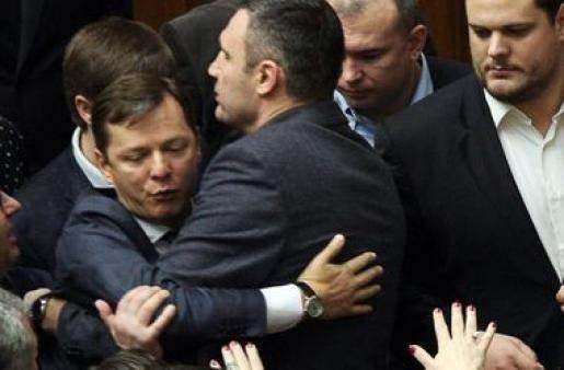 Обнять - не значит полюбить: Как обнимаются криворожские и не только политики (ФОТО), фото-3