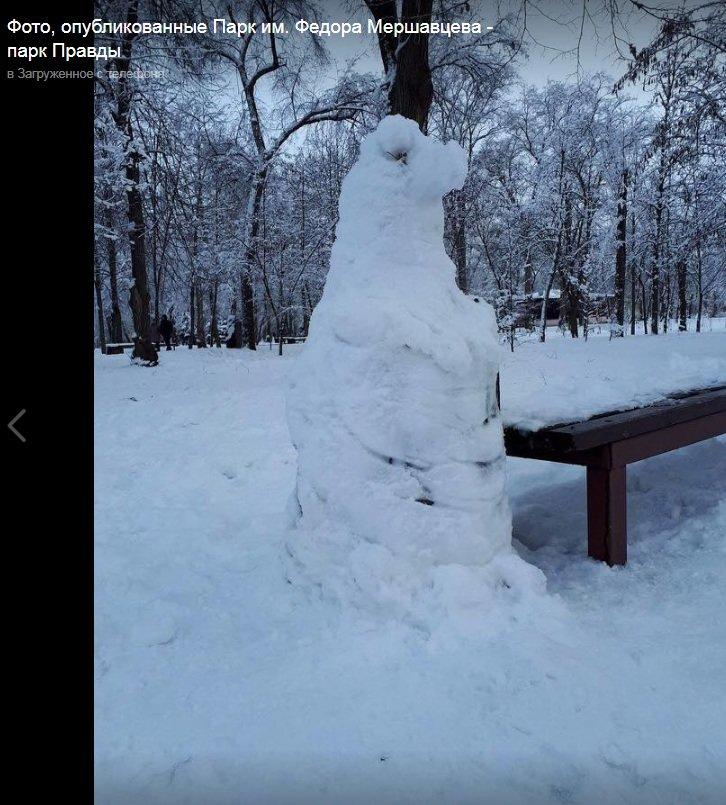 Снежный флешмоб в Кривом Роге: Горожане вылепили огромного Почекуна и сотни снеговиков (ФОТО), фото-1