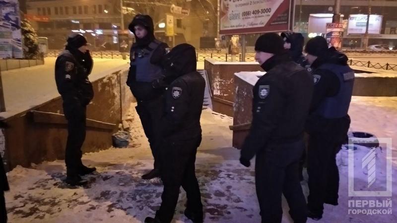 """В Кривом Роге """"заминировали"""" подземный переход на 95 квартале (ФОТО), фото-1"""