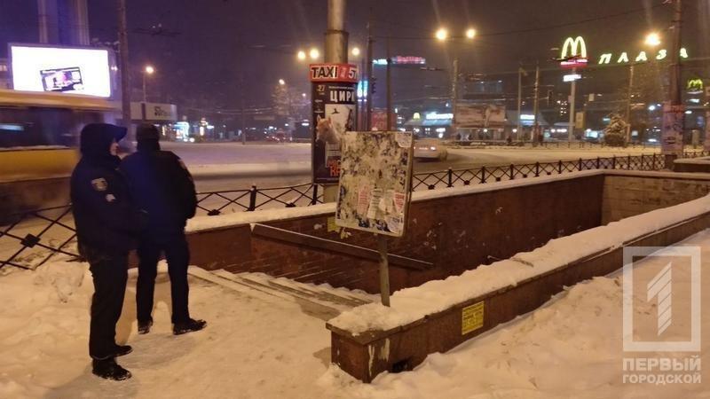 """В Кривом Роге """"заминировали"""" подземный переход на 95 квартале (ФОТО), фото-2"""