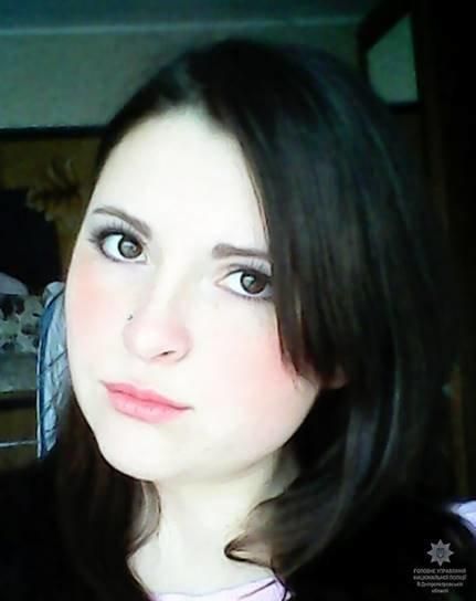В Кривом Роге полгода разыскивают без вести пропавшую 21-летнюю медсестру (ФОТО), фото-1