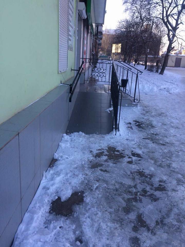 Криворожанке, которая травмировалась на нерасчищенном от снега тротуаре, возместили материальный ущерб (ФОТО), фото-3