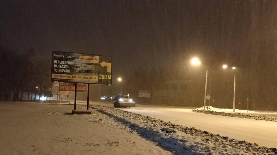 Ночью на расчистку криворожских дорог от снега вывели 25 единиц спецтехники (ФОТО), фото-5