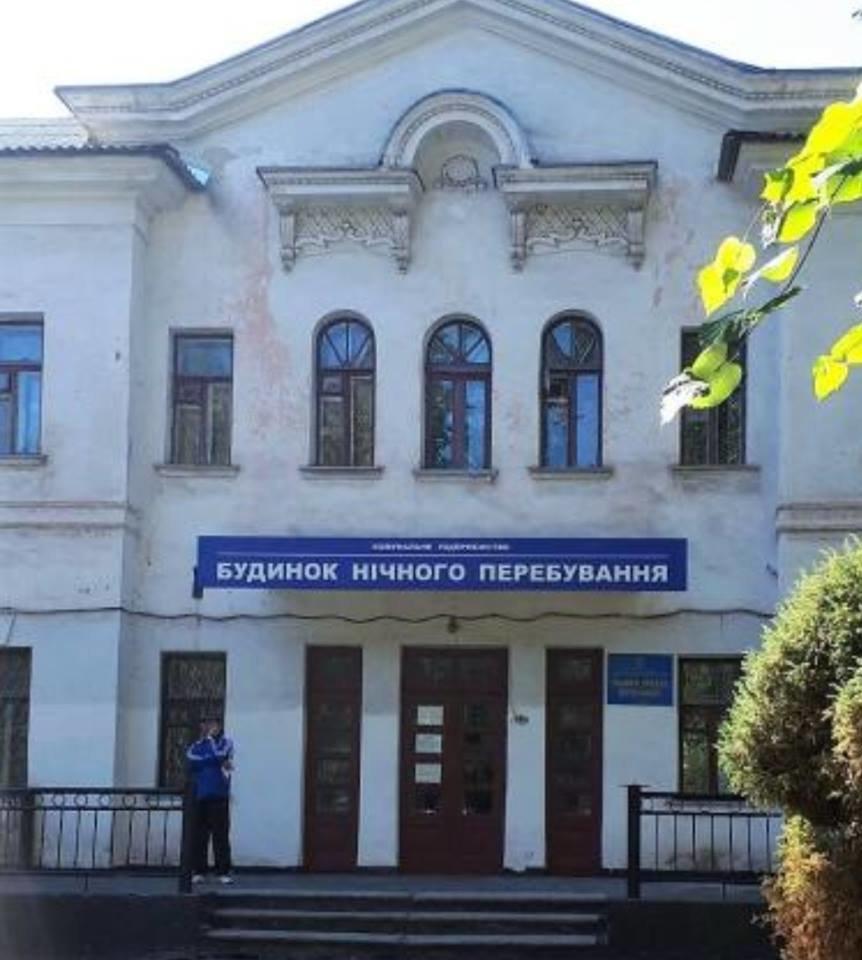 В Кривом Роге: нашли в колодце труп, рецидивист избил бездомного, Ольга Сумская обратилась к властям , фото-3