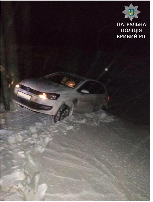 Под Кривым Рогом люди выкапывали из сугроба Volkswagen (ФОТО), фото-1