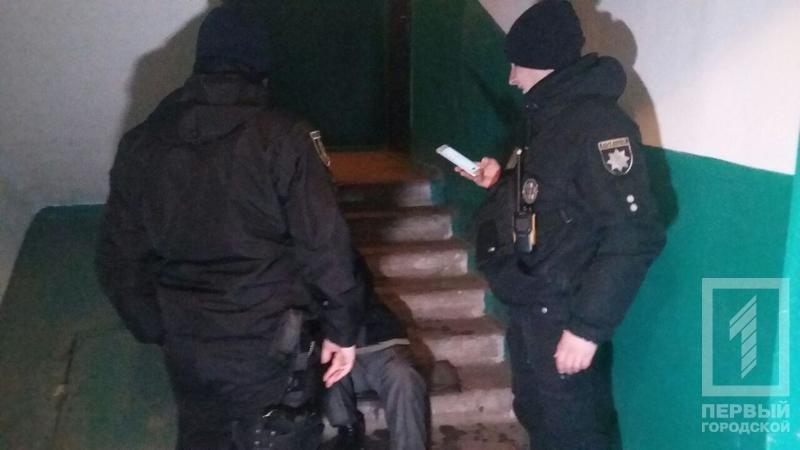 В Кривом Роге таксист сбил 80-летнего старика и скрылся с места происшествия (ФОТО), фото-1