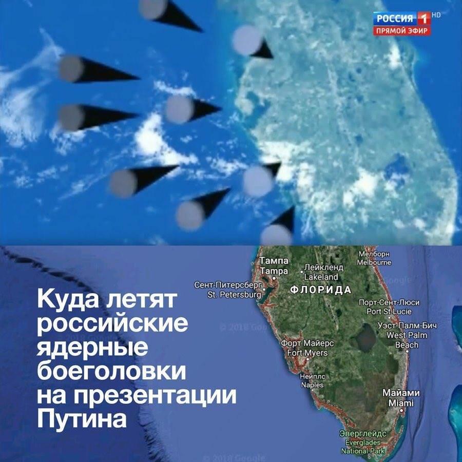 Третья газовая: зачем Путин открывает новый фронт против Украины, фото-3