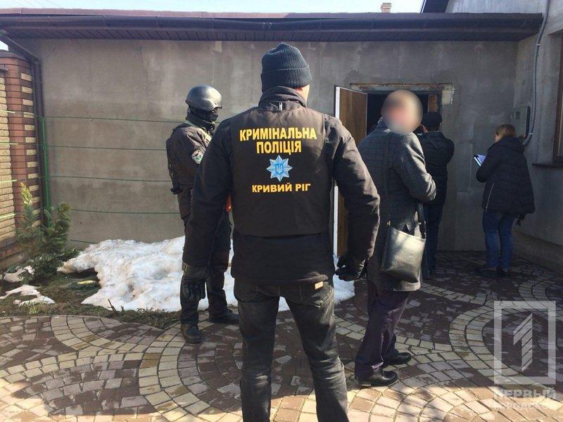 В Кривом Роге: просят отключить отопление, задержали банду наркоторговцев, маршрутка сбила пешехода , фото-1