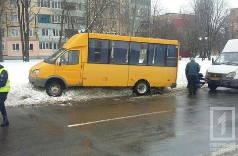 """В Кривом Роге маршрутчик """"под кайфом"""" попал в ДТП (ФОТО), фото-1"""