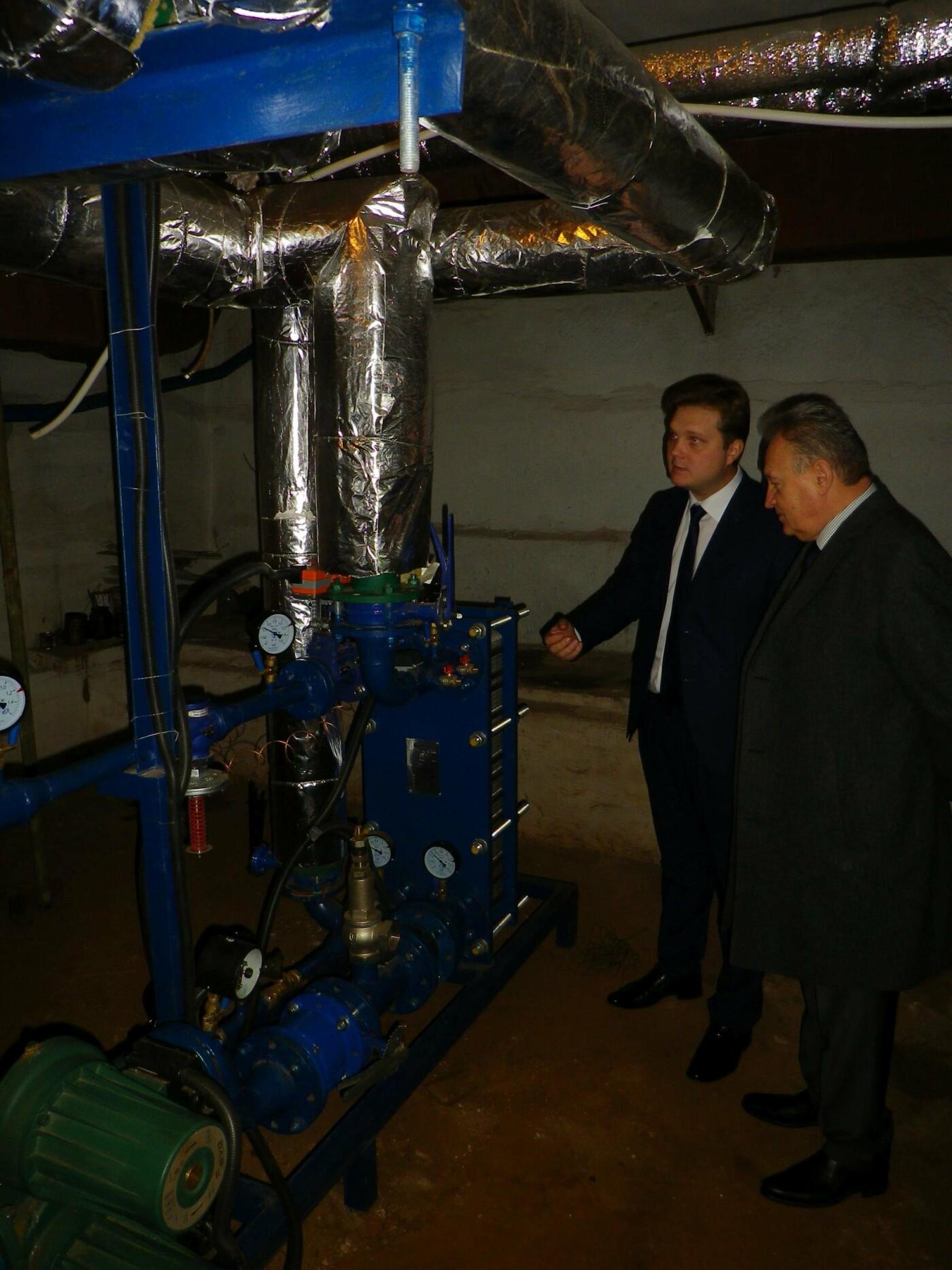 Энергоэффективность в Кривом Роге: реальность и перспективы (ФОТО), фото-3