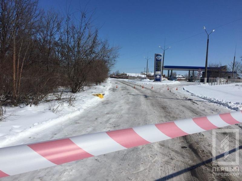 В КривомРоге возле заправки обнаружили мешок с миной (ФОТО), фото-4