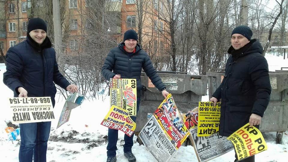 В Кривом Роге: чиновники перешли к радикальным методам борьбы, подняли тариф на похороны, изъяли 3 тонны металла , фото-1