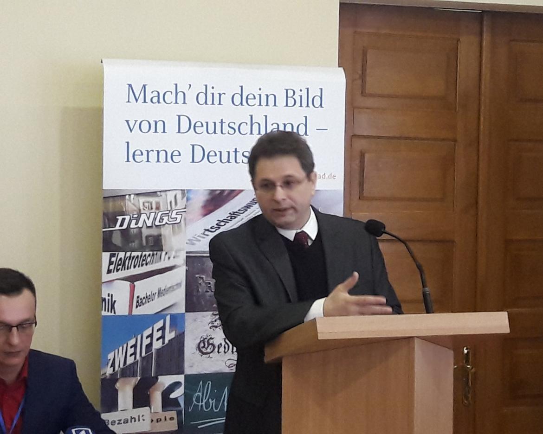 В Кривой Рог приехали представители Германской службы академических обменов , фото-1