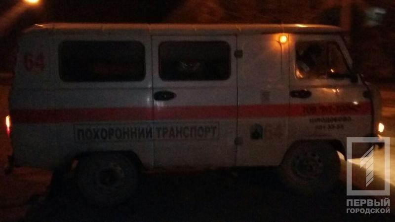 Трагедия в Кривом Роге: Из окна многоэтажки поздно вечером выпала женщина (ФОТО 18+), фото-2