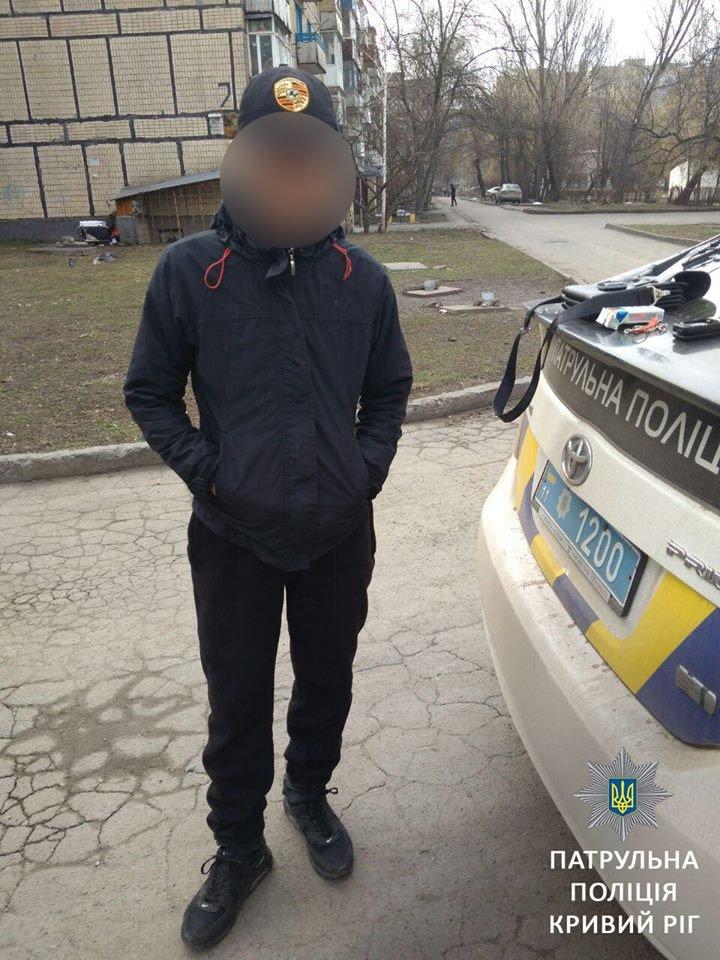 """У """"нервного"""" криворожанина нашли 10 контейнеров с наркотиками (ФОТО), фото-2"""