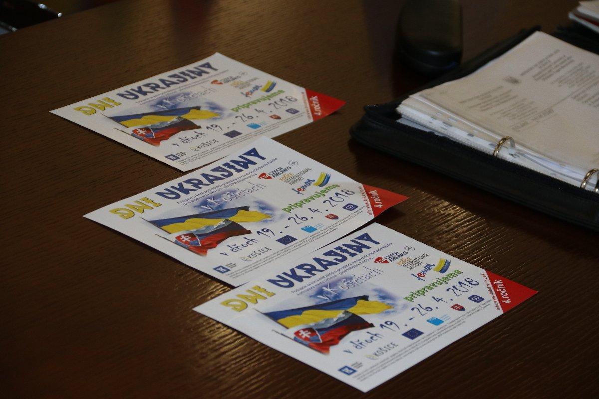 """Кто будет помогать Кривому Рогу получить звание """"Европейского города спорта Украины"""" (ФОТО), фото-3"""