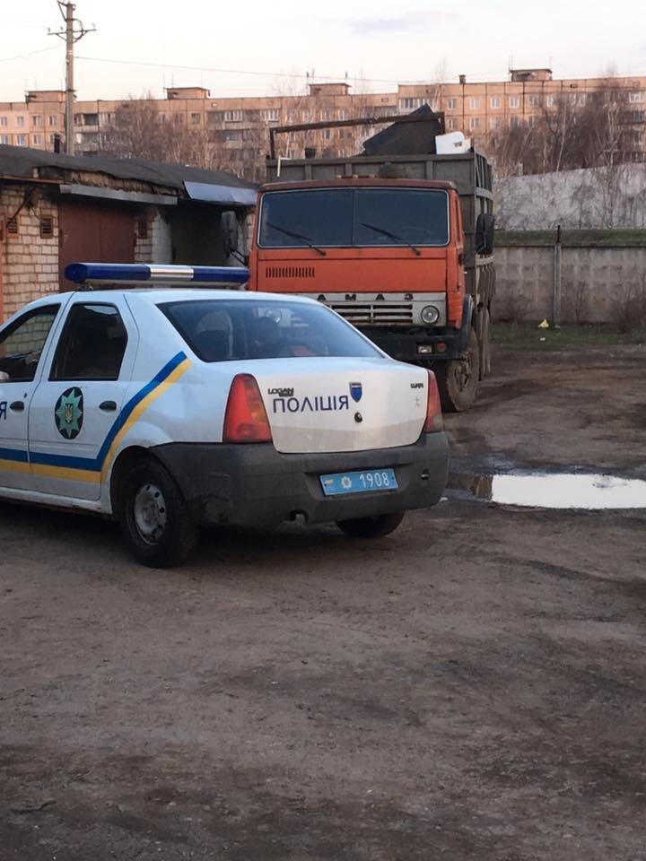 В Кривом Роге в нескольких метрах от суда нашли  пункт приема металла (ФОТО), фото-2