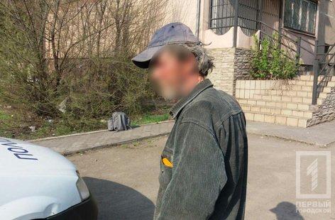 В Кривом Роге пьяные бездомные устроили поножовщину (ФОТО), фото-2