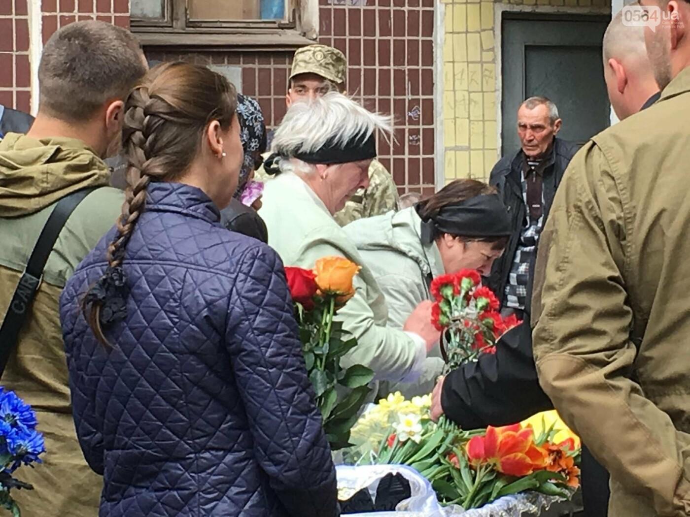 В Кривом Роге: простились с Героем, перенесли суд над надругавшимся над флагом Украины, в ДТП пострадала женщина-водитель, фото-3