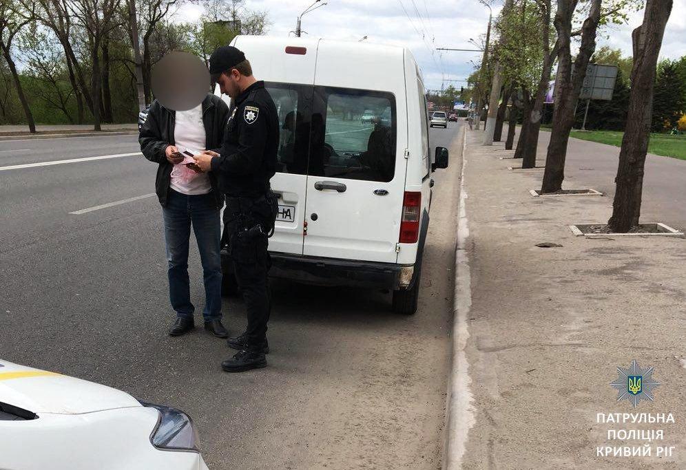 """В Кривом Роге оштрафовали водителя, проехавшего на перекрестке на """"красный"""" (ФОТО), фото-2"""
