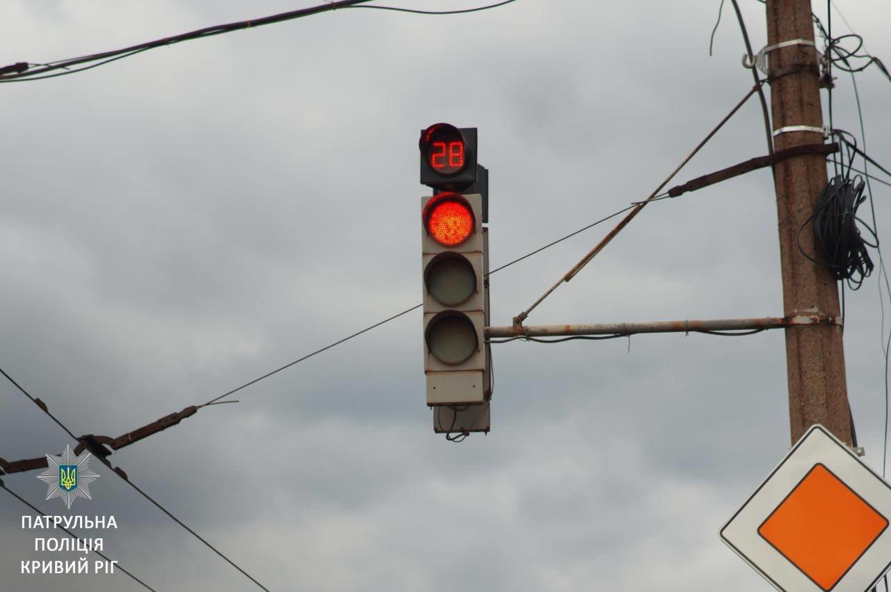 """В Кривом Роге оштрафовали водителя, проехавшего на перекрестке на """"красный"""" (ФОТО), фото-1"""