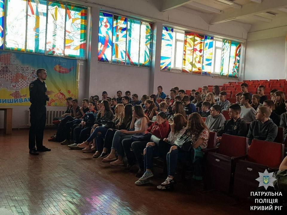 Криворожских школьников учат противостоять буллингу и рассказывают об ответственности за травлю детей (ФОТО), фото-3