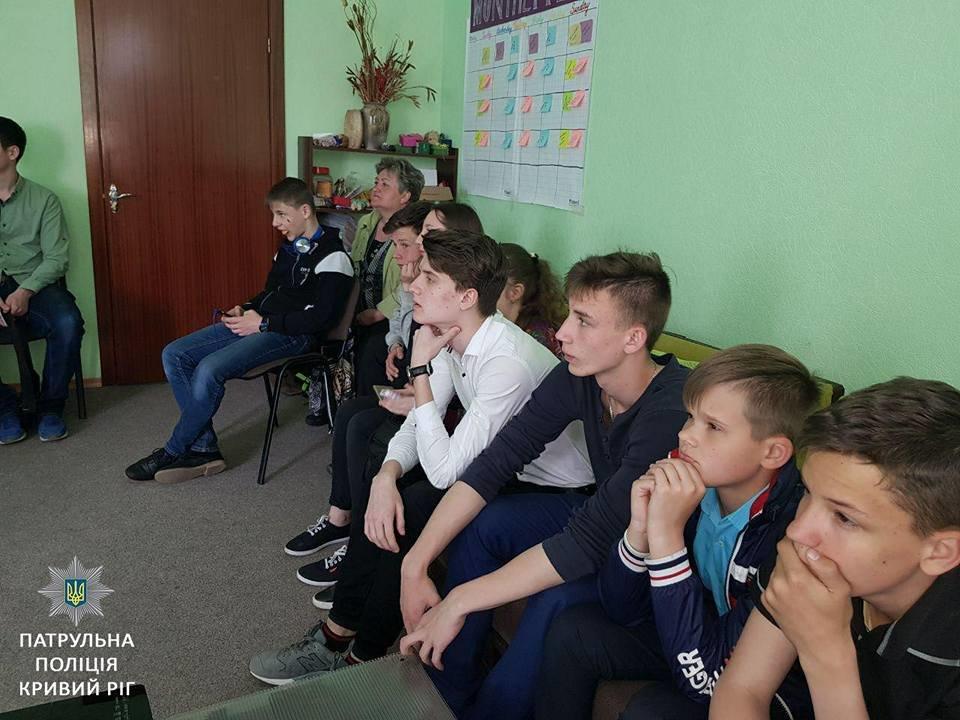 Криворожских школьников учат противостоять буллингу и рассказывают об ответственности за травлю детей (ФОТО), фото-2