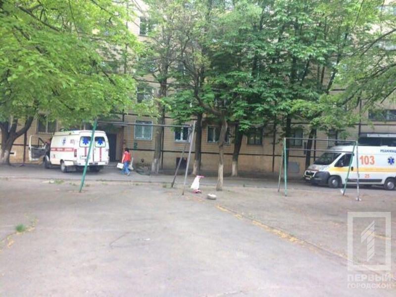 В Кривом Роге пенсионерка несколько дней просила о помощи, находясь в закрытой квартире (ФОТО), фото-3